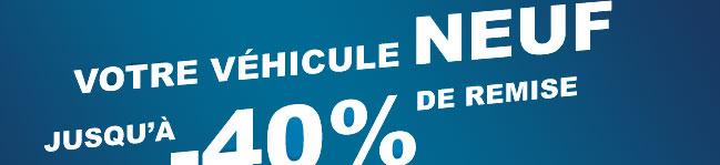 Votre véhicule neuf jusqu'à -40% de remise